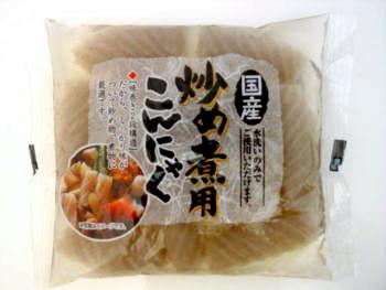 味巻きミニ(炒め煮用)